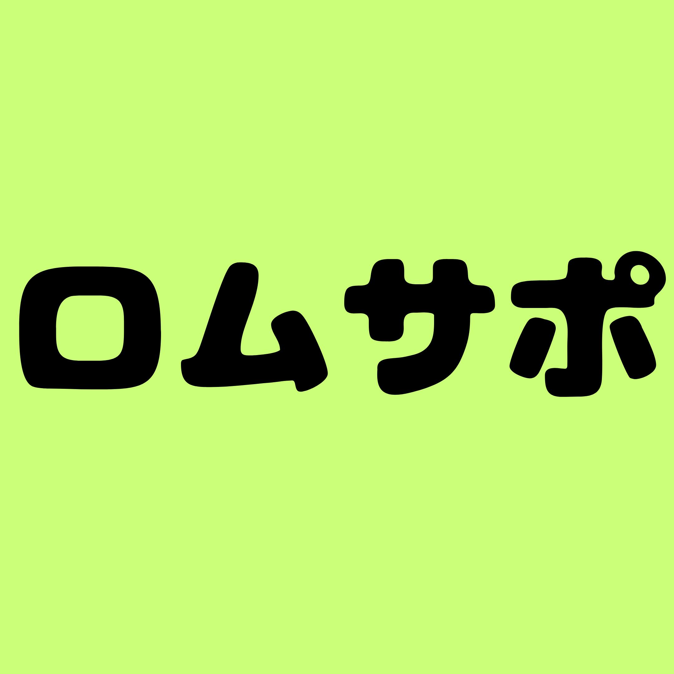 20200209_114000_0002